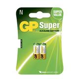 Pilas Alcalinas Gp 1.5v (paquete 2) Battery Master