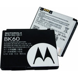 Bateria Bk60 Motorola I876 L7 E8 Motokey Ex112 Ex115