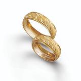 Anillos Matrimonio Oro 18k Cód. 356 ¡ El Par !