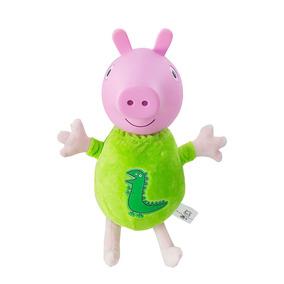 Pelúcia 30 Cm Com Cabeça De Vinil - Peppa Pig - George Com P