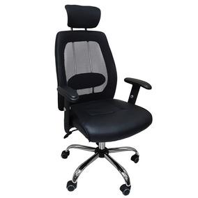 Cadeira Executiva Telada Apoio Cabeça E Braços Regul Altura