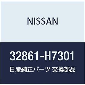 Nissan 200sx 240sx 280zx 300zx Pathfinder Datsun Shifter B