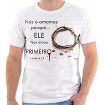 Camisa, Camiseta Gospel Moda Evangélica Frases Cristã 105