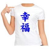 Camiseta Kanji Felicidade Letra Japonesa Oriental Algodão