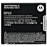 Baterías Originales Nextel Bp6x - Bp7x Mod I940- I867