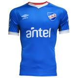 Camiseta Away 3 Club Nacional De Football 2017 - C/sponsor -
