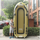 Kayak Inflable Engrosado Doble Con Palas 305cm A Pedido