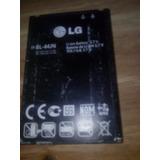 Bateria Para Telefono Celular Lg (e425f) Envio Gratis