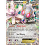 Card Pokémon Tcg Online Magearna-ex Steam Siege 75