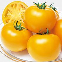 20 Semillas De Tomate Amarillo Yellow Queen Heirloom