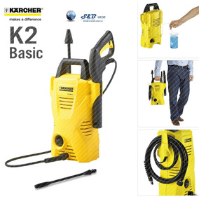 Hidrolavadora Karcher K2 Basic, 1600psi Original