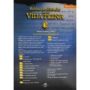 Biblia De Estudio Vida Plena Tapa Dura