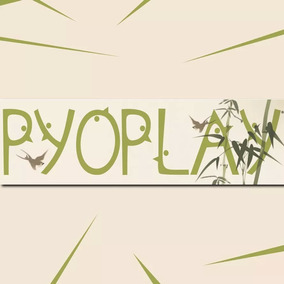 Rock Band Blitz Ps3 Digital - Pyoplay