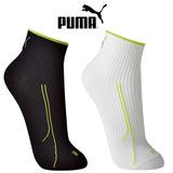 Kit 2 Meias Puma Running Performance Quarter 14741-001