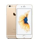 Iphone 6s 16gb Lte 4g + Film Blindado (dorado)