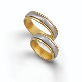 Anillos Matrimonio Oro 18k Cód. 354 ¡ El Par !