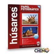 Papel Fogográfico Húsares A4 Estuche X 20 Hojas 230grs - La Librería Del Chino
