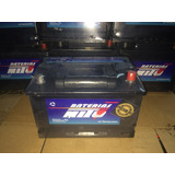 Bateria Mito 12volt X 75ah, Gnc, Diesel Y Nafteros Reforzada