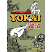Enciclopedia Yokai 2, Shigeru Mizuki, Satori