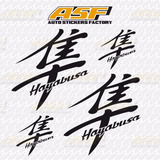 Sticker Motos Calcomania Vinil Hayabusa Lateral Casco