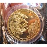 Joya 10 Lunar 2012 Dibujo Dragon Monedas Zodiaco Chino