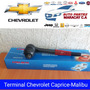 Terminal Chevrolet Caprice Malibu