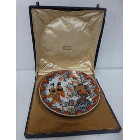 Plato Chino De Porcelana En Caja 31cm Fundación Tzedaká
