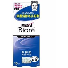 Etiquetas Adesivas Bioré Remove Cravos Homem- 10 Etiquetas