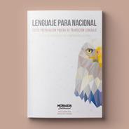 Lenguaje Para Nacional #pdt #2021 #empastado #ptu #ex-psu