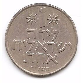 Israel Moneda 1 Lirah Del Año 1977 - 5737 Km#47.1