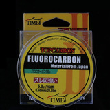 Linha Fluorcarbono Invisivel Lider 18.6 Lbs 8 Kg 0.36 Mm