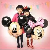 Globo Metalizado Cabeza De Mickey Y Minnie De 24 Pulgadas