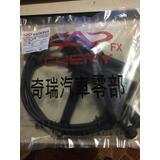 Cables De Bujias Chery Orinoco / Chery Tiggo 2.0