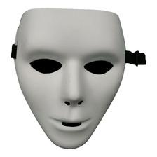 Máscara Jabbawockeez Teatro Opera Hip Hop Halloween Fiestas