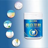Branqueamento Dentário 100% Natural De Hortelã