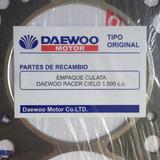 Empacadura De Cámara Corsa Daewoo Lanos 1.500 C.c