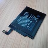 Bateria Nokia Lumia 1520 Bateria Nokia Lumia Bv-4bw