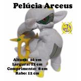 Pokémon - 1 X Pelúcia Arceus