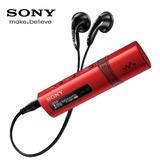 Reproductor Mp3 Sony Usb Nwz-b183f 4gb Radio Fm - Color Rojo