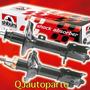 Amortiguadores Delanteros Mitsubishi Lancer 92/96