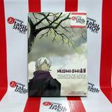 Anime Mushishi Serie Completa Boxset Dvd Sub Español