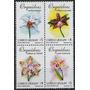 Flores Orquídeas - Uruguay - Serie Mint (mnh)