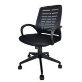 Sillón Chaise Para Escritorio Oficina - Desillas