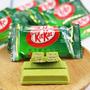 Doces Importados Do Japão - Kitkat Matcha - Chá Verde