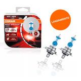 Par Lámparas Osram Night Breaker Laser H7