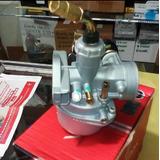 Carburador Boxer Ct Modelo Nuevo