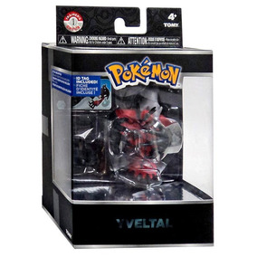 Set Pokémon Trainer Reshiram Legendario Unova Tomy 2016