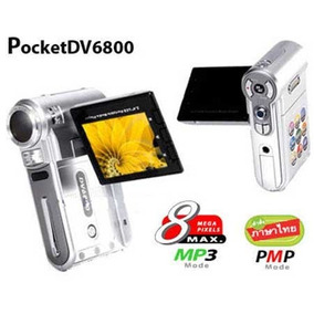 Camera Aiptek Pocket Dv 6800