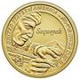 Monedas De Un Dolar Sacagawea (precio Por Unidad)