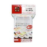 Japanbargain Japonesa Sushi Pastel De Arroz Spam Musubi De